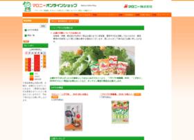 malony-shop.jp