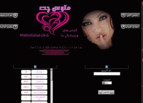 maloschat.org