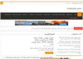 maltot.com
