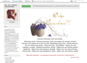 maltseva-marina.ru