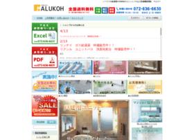 malukoh.com