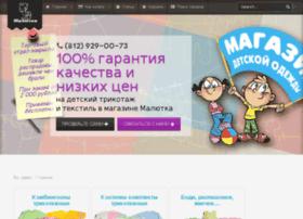 maluytka.ru