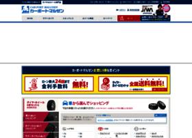 maluzen.com