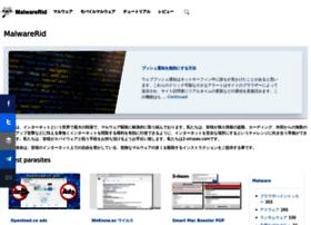 malwarerid.jp