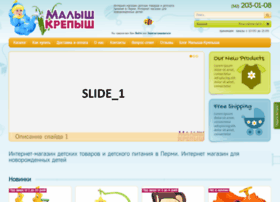 malysh-krepysh.ru