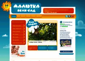 malytka-sad.ru