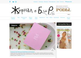 mama-journal.ru