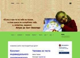 mama-pomogi.ru