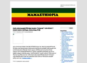 mamaethiopia.wordpress.com