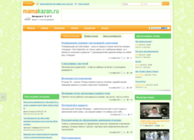 mamakazan.ru