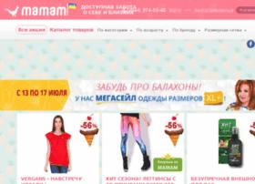mamam.com.ua