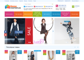 mamamarket.com.ua