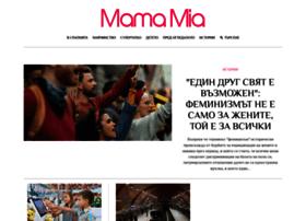 mamamia.bg