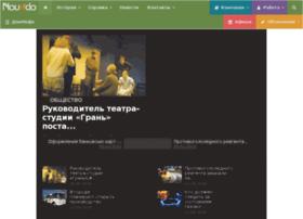 mamamo.ru