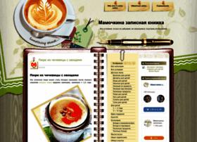 mamanashira.ru