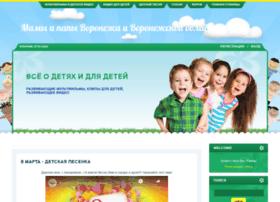 mamapapa-vrn.com