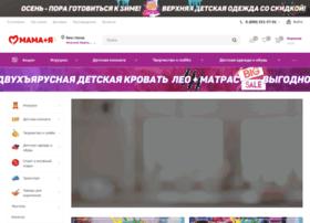 mamaplusme.ru