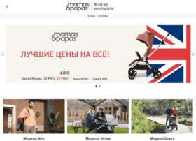 mamasandpapas.ru