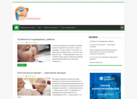 mamashka.com.ua