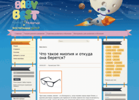 mamashkam.ru