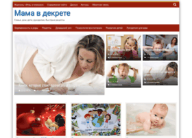 mamavdecrete.ru