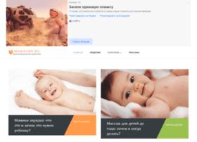 mamavrn.ru