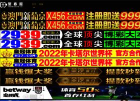 mamdaniweb.com