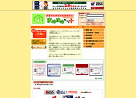 mame2plus.net