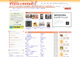 mamegra.com