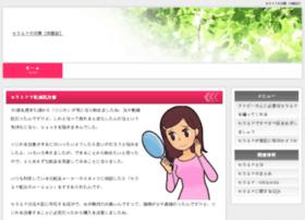 mamesoft.jp
