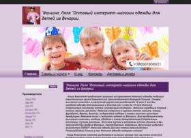 mamina-lyalya.com.ua