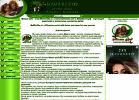 maminsite.ru