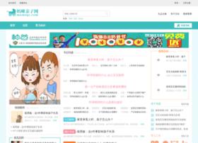 mamiqz.com