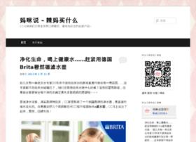 mamishuo.sinaapp.com
