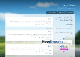 mamlekate.blogspot.com