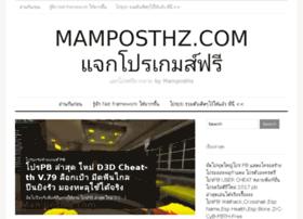 mamposthz.com
