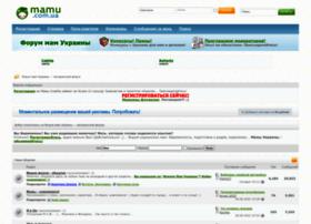 mamu.com.ua