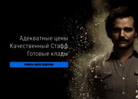 mamuari.ru