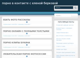 mamuli22.ru
