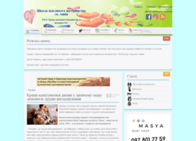 mamusi.org.ua