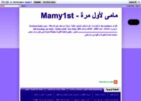 mamy1st.blogspot.com