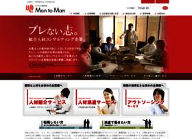 man-to-man-g.com