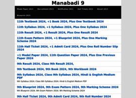 manabadi9.in
