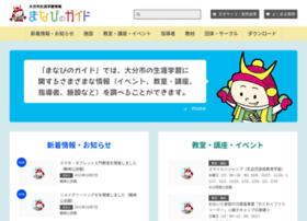 manabi-oita.jp