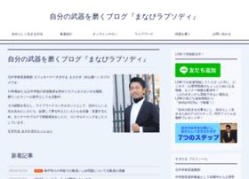 manabi-r.com