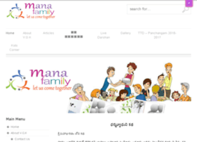 manafamily.net