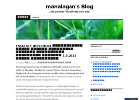 manafso.wordpress.com