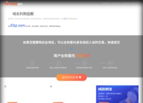 manage.63jz.com