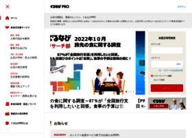 manage.gnavi.co.jp