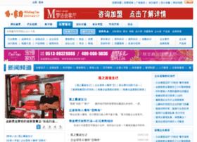 manage.hijiafang.com